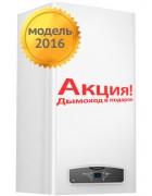 Ariston CARES X 15 FF (15кВт, двухконтурный, турбо)