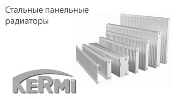 стальные панельные радиаторы Buderus в Барановичах